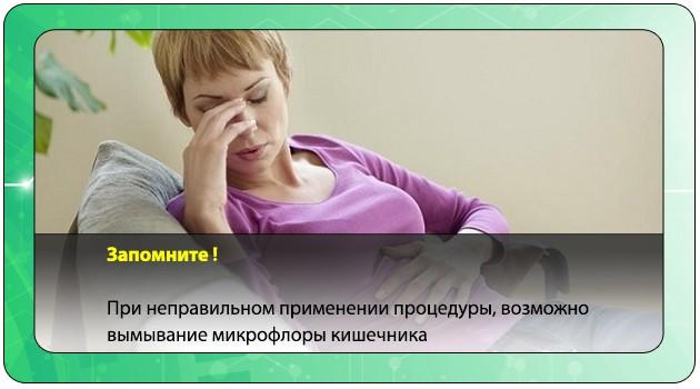 Ухудшение микрофлоры кишечника