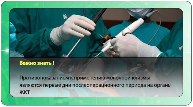 Операция на органы ЖКТ