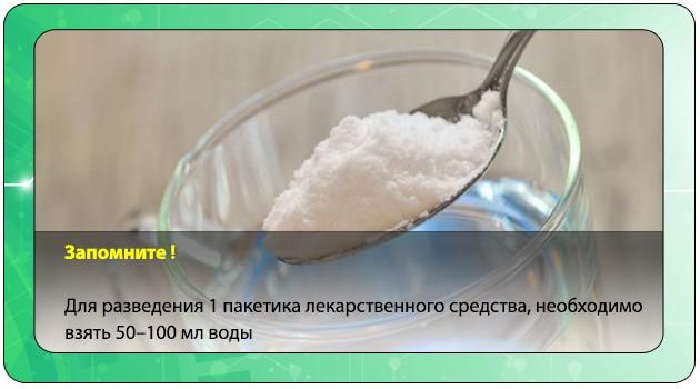 Приготовление препарата