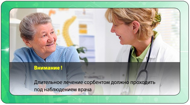 Разговор с педиатром