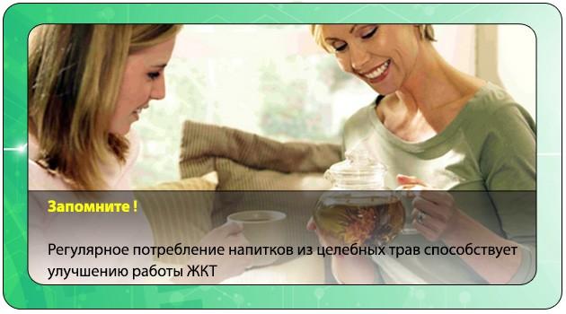 Девушки пьют чай