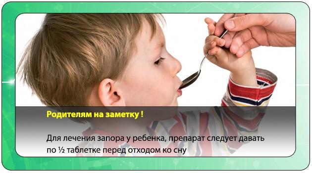 Сенаде детям