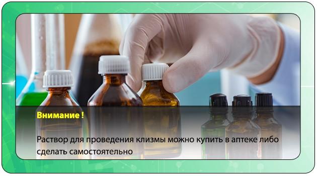 Лекарственные растворы