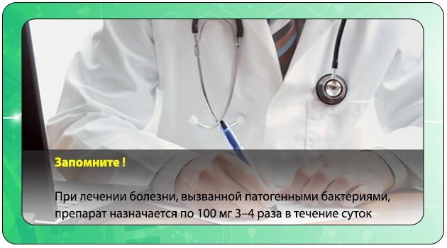 Дозировка Энтерофурила при ротавирусе