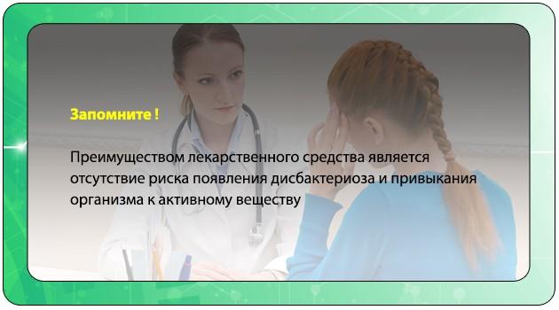 Общение врача с пациентом