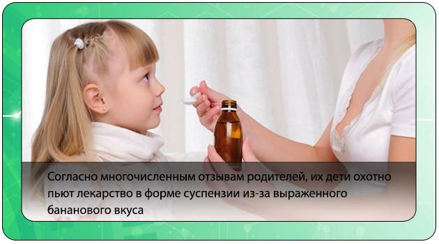 Отзывы родителей о препарате Энтерофурил