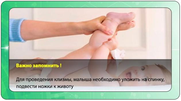 Подготовка малыша к процедуре