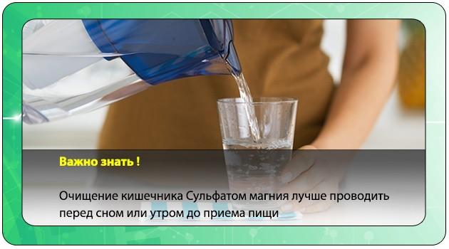 Приготовление лекарственного средства