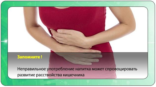 Развитие расстройства кишечника
