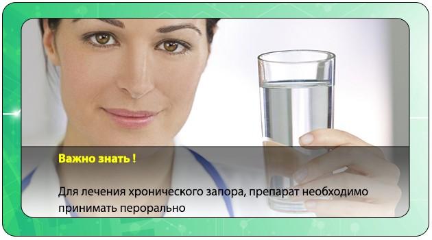 Врач со стаканом воды