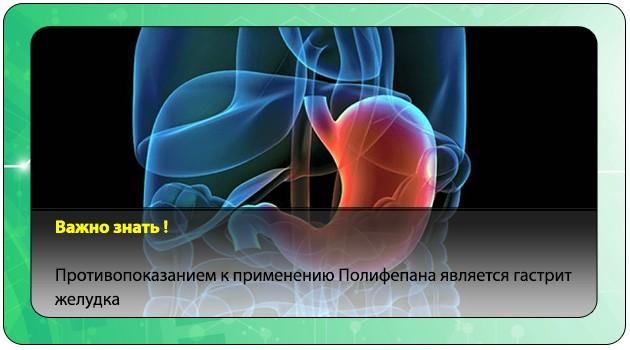 Заболевание желудка