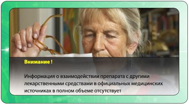Информация о препарате Регидрон Оптим