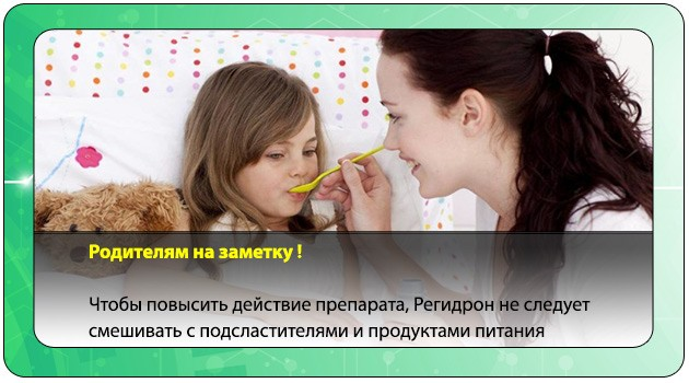 Лечение пищевой токсикоинфекции