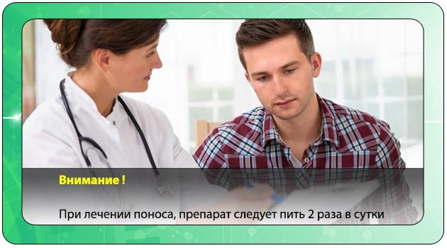 Определение диагноза