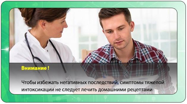 Рекомендации специалиста