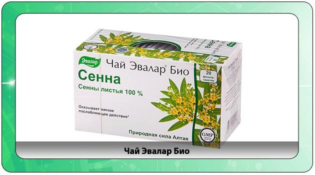 Чай Эвалар Био