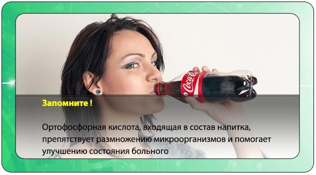 Девушка пьет кока-колу