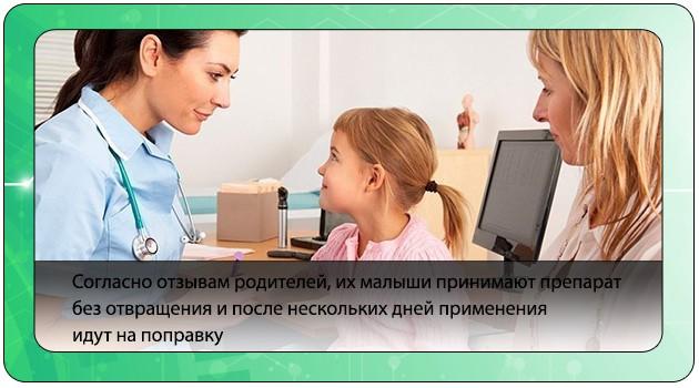 Мать с ребенком у врача