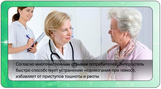 Мнение пациентов о лекарстве