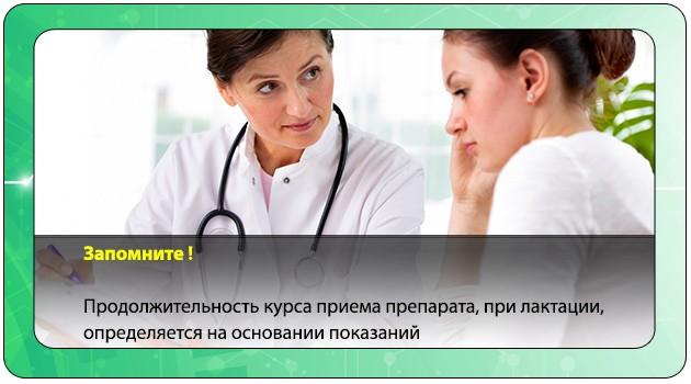 Общение пациентки с врачом