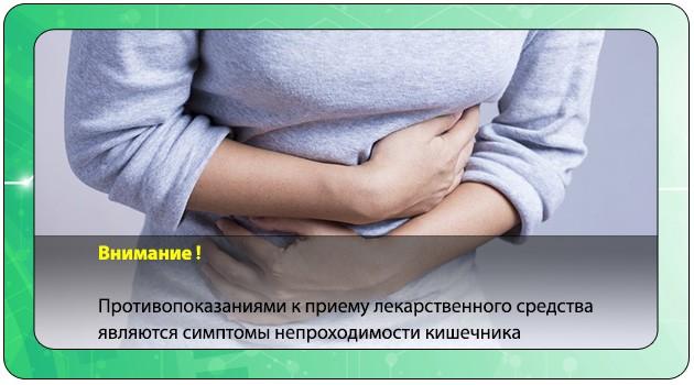 Симптомы непроходимости кишечника