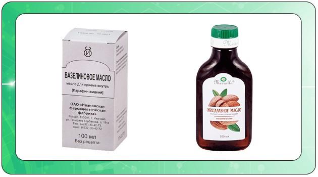 Вазелиновое или миндальное масло