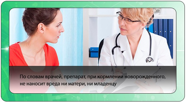 Беседа пациентки с врачом