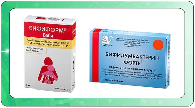 Бифиформ бэби и Бифидумбактерин