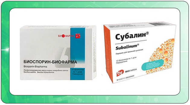 Биоспорин Биофарма и Субалин
