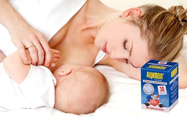 Препарат при кормлении грудью