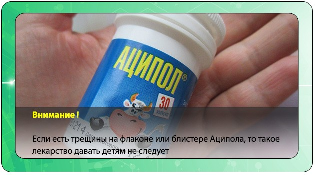 Упаковка лекарственного препарата