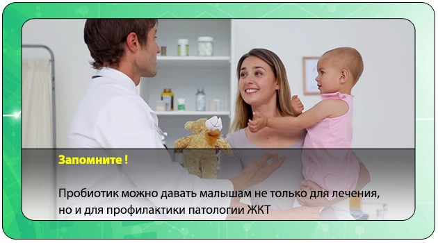 Рекомендации педиатра