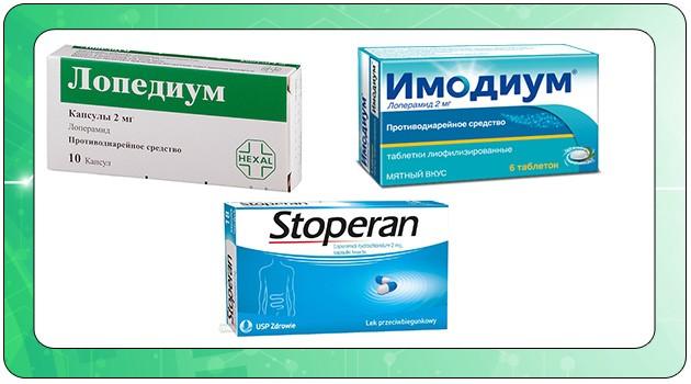 Аналоги лекарственного средства