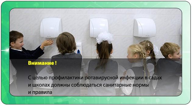 Дети моют руки после туалета