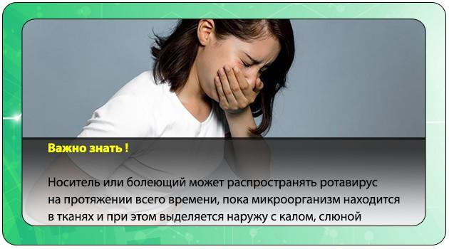 Девочка, болеющая ротавирусной инфекцией