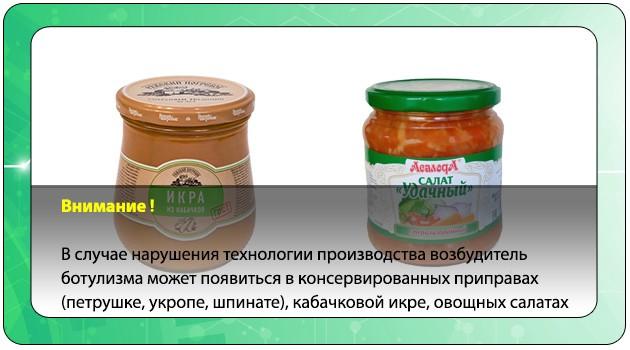 Кабачковая икра и овощной салат