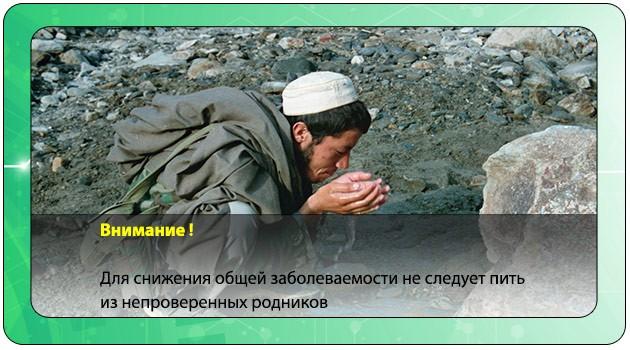Мужчина пьет воду из непроверенного источника
