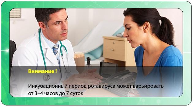 Пациентка консультируется с лечащим врачом