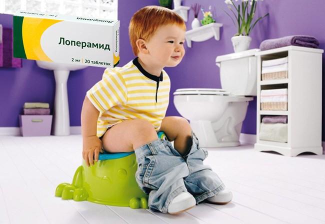 Препарат для лечения поноса у ребенка