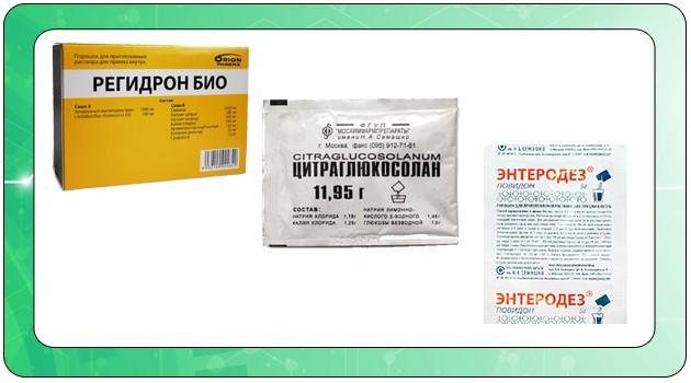Препараты для оральной регидратации
