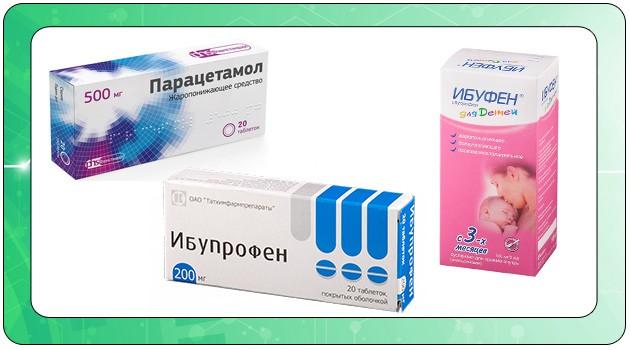 Противовоспалительные и жаропонижающие средства