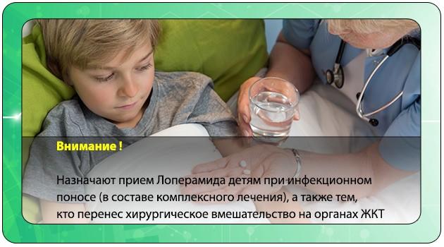 Ребенок после операционного вмешательства