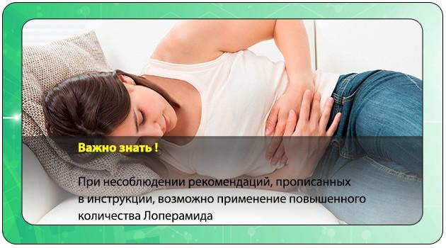 Симптомы передозировки лекарственным средством