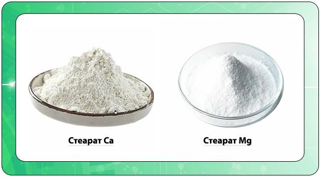 Стеарат Ca и Mg