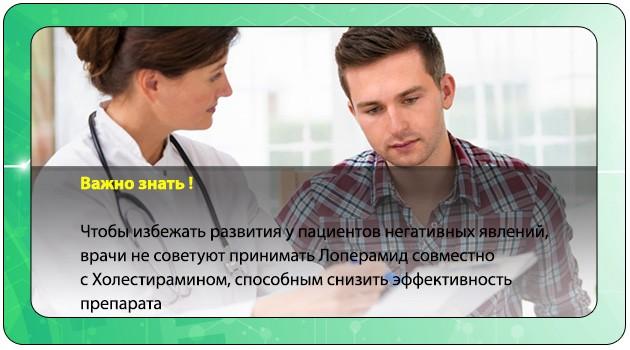 Врач дает рекомендации пациенту