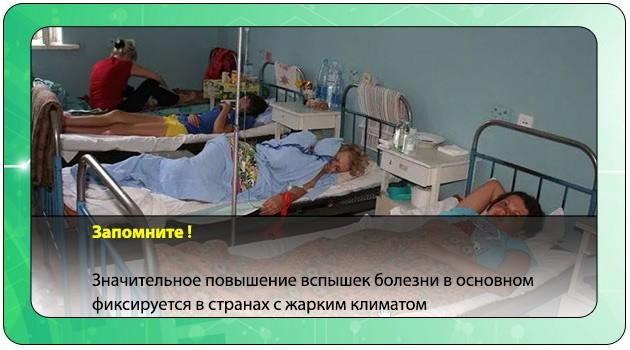 Вспышка ротавирусной инфекции