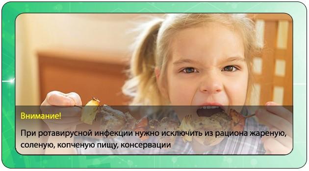 Девочка кушает мясо
