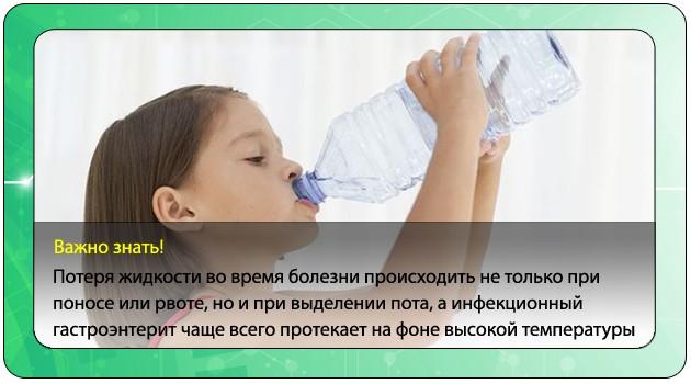 Девочка пьет воду из бутылки