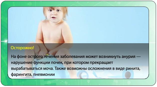 Задержка мочеиспускания у ребенка