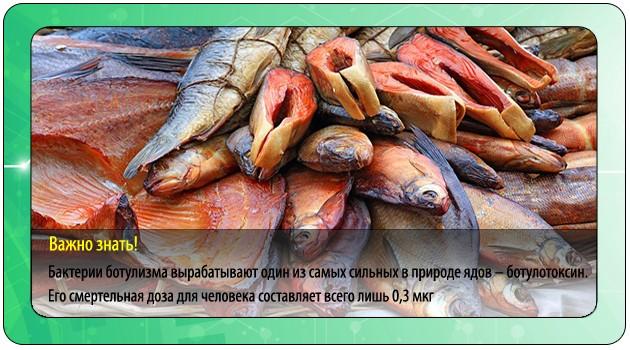 Копченная рыба на прилавке